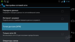 Настройка роутера Yota (Ета) 4g WiFi: инструкция