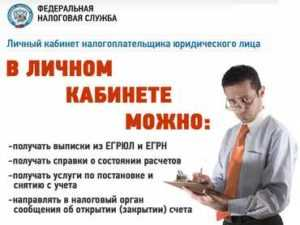 Как зарегистрироваться в личном кабинете Yota