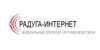 Спутниковый интернет провайдеры в россии