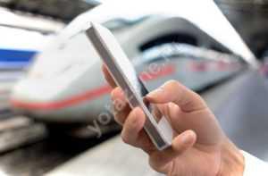 Как узнать тариф на Йоте с телефона: описание, способы